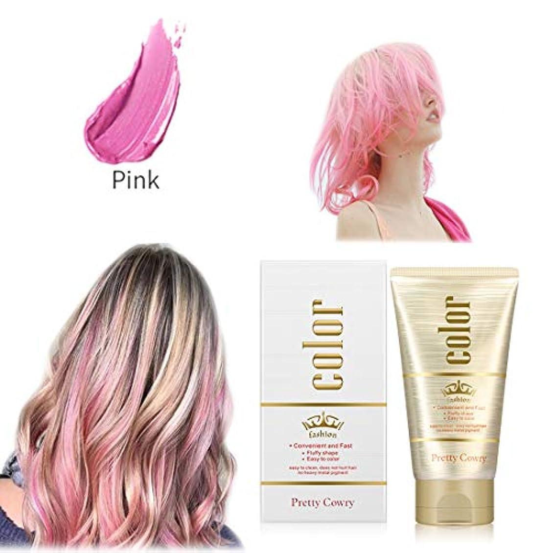 濃度協力達成可能染めヘアワックス、ワンタイムカラースタイリング、スタイリングカラーヘアワックス、ユニセックス9色、diyヘアカラーヘアパーティー、ロールプレイング (Pink)