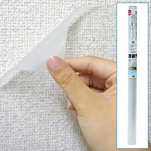 【壁 保護 シート 貼る はがせる 防水 壁紙 半透明 DIY】壁保護シート クリア(B916-S1)
