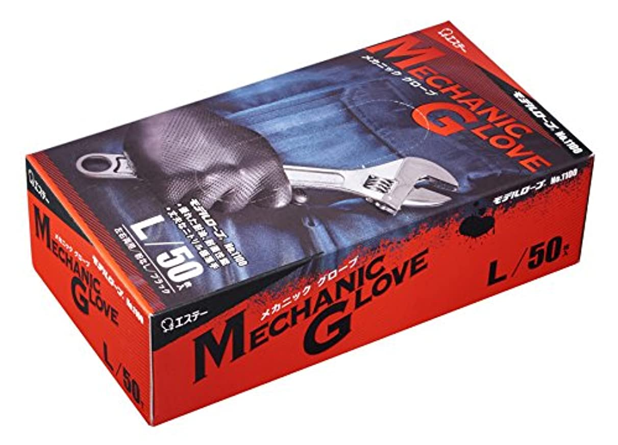 モデルローブNo.1100 メカニックグローブ Lサイズ ブラック 50枚