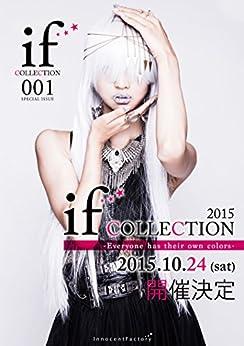 [イノセントファクトリー]のif collection 001 - Model Photo Magazine - (イノセントファクトリー)