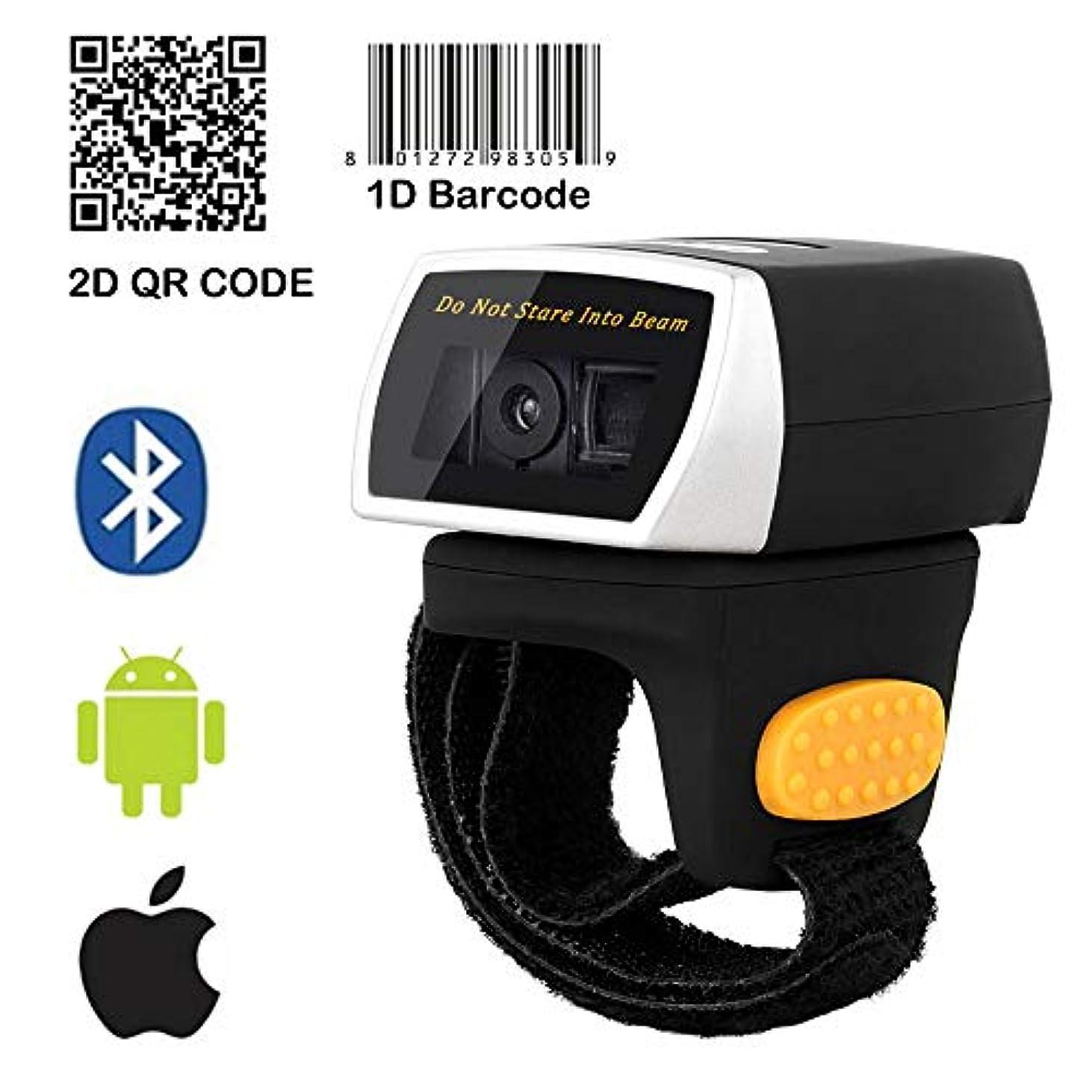 王女頬ソケットVIO 指ウェアラブルリング2 D/ 1D 小型Bluetoothバーコードスキャナー (2D- 黄)