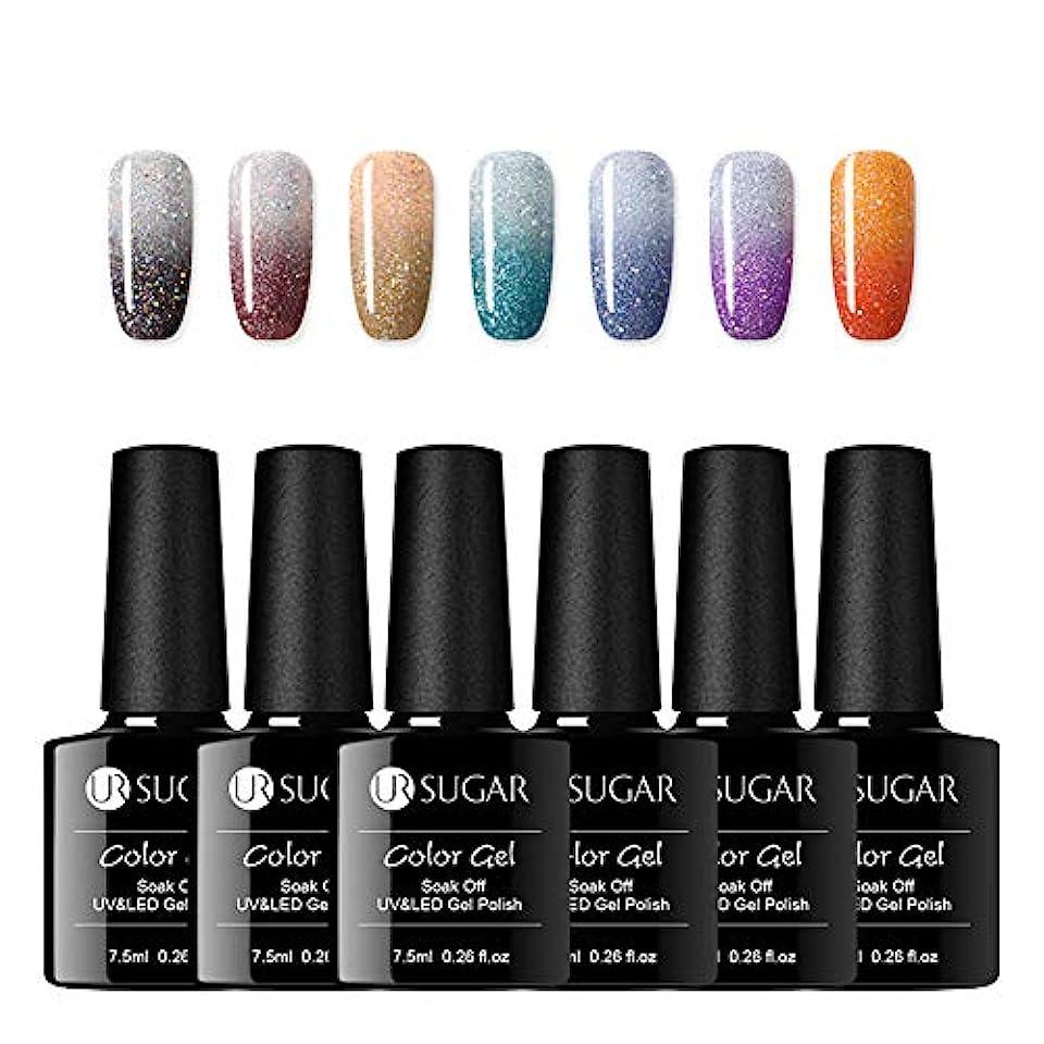毎週ハード機動UR SUGAR カメレオンジェルカラーセット 温度によって色が変わる UV/LED両対応 細かいラメ入り 7色セット 7.5ml マニキュア ネイルアートジェル [並行輸入品]