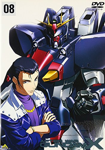 機動新世紀ガンダムX 08 [DVD]