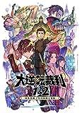 大逆転裁判1&2 -成歩堂龍ノ介の冒險と覺悟- Steam版 オンラインコード版