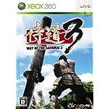 侍道3 - Xbox360