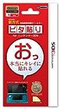 任天堂公式ライセンス商品 ピタ貼り for ニンテンドー3DS / ホリ
