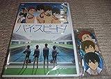 Free! ハイスピード DVD 通常盤 + アニメガ 特典 缶バッジ 遙 真琴 旭
