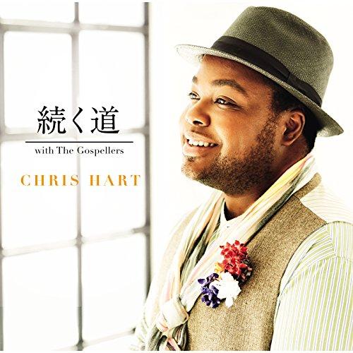 クリス・ハート【糸】カラオケで大人気の歌詞&収録アルバムを徹底紹介!コード譜情報あり♪の画像