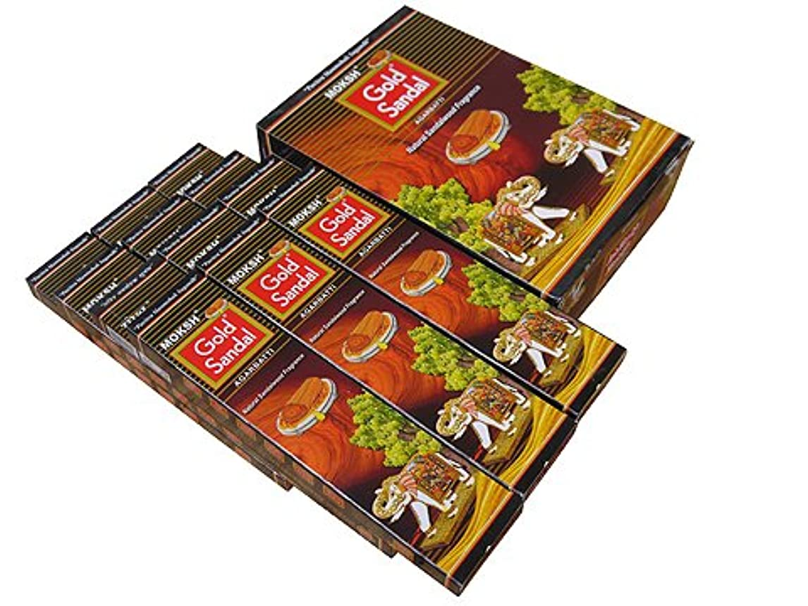 前部芝生分Moksh(モクシャ)社 Moksh(モクシャ)社 ゴールドサンダル香 スティック GOLD SANDAL 6箱セット