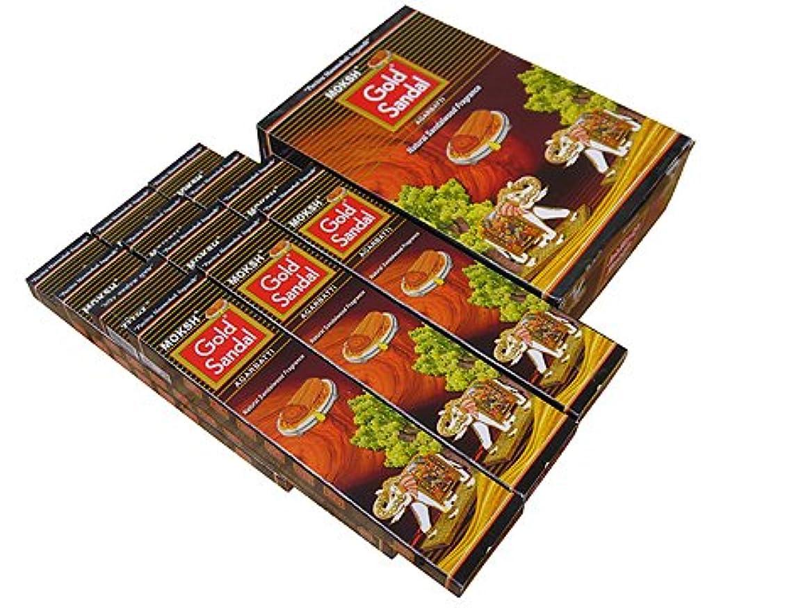 空虚別に尊敬Moksh(モクシャ)社 Moksh(モクシャ)社 ゴールドサンダル香 スティック GOLD SANDAL 6箱セット
