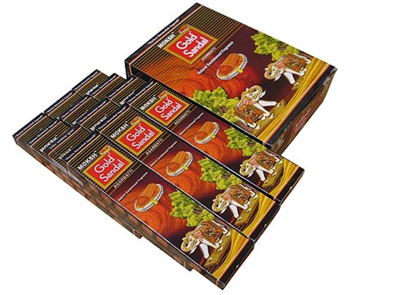 王女葉を拾うドナーMoksh(モクシャ)社 Moksh(モクシャ)社 ゴールドサンダル香 スティック GOLD SANDAL 6箱セット