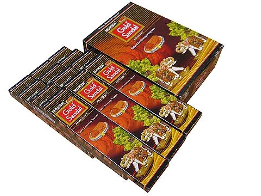 減衰インストール足音Moksh(モクシャ)社 Moksh(モクシャ)社 ゴールドサンダル香 スティック GOLD SANDAL 6箱セット