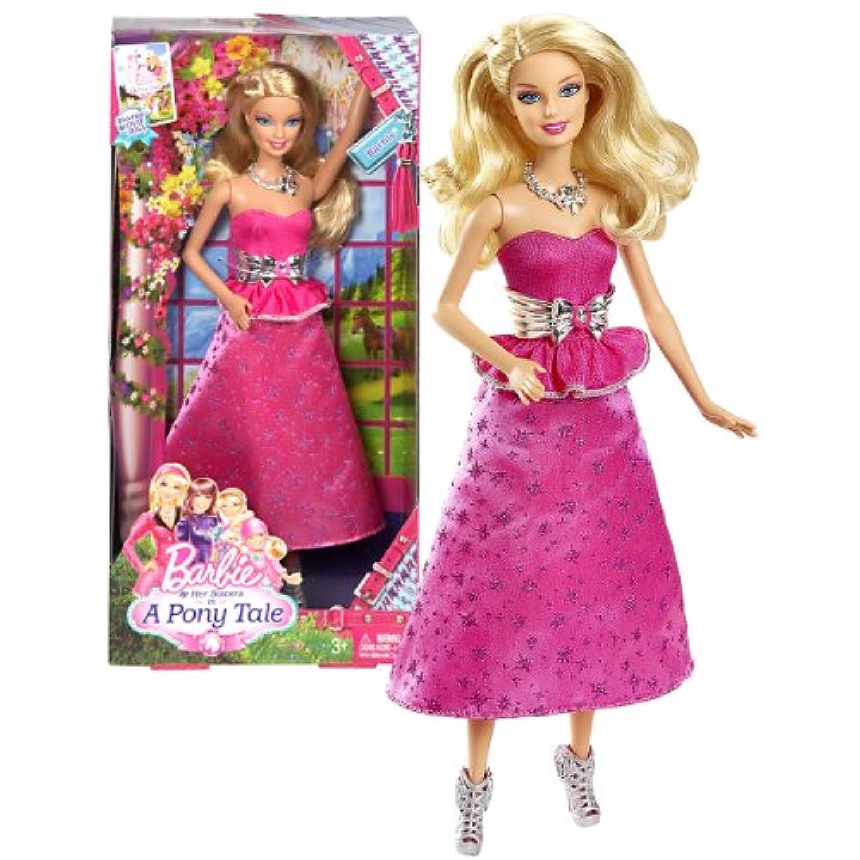 Mattel Year 2012ムービーシリーズ