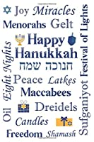 Happy Hanukkah: Jewish Notebook / Journal - Great Holiday Gift for the Festival of Lights - 120 College Ruled Pages (60 Sheets)