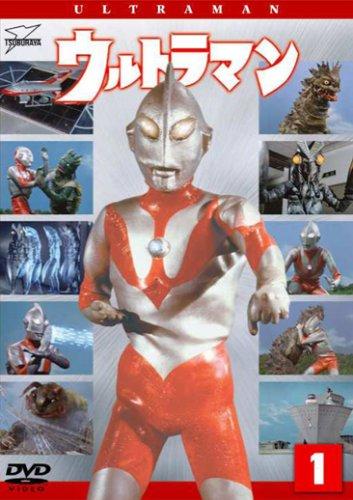 ウルトラマン Vol.1 [DVD]