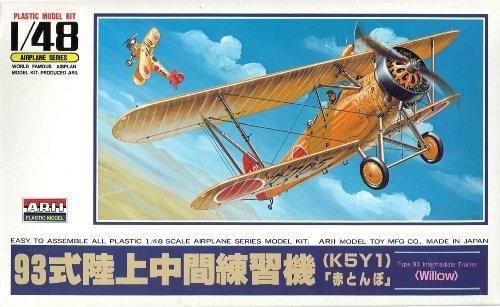 1/48 日本機・外国機 No.17 93式練習機 赤とんぼ