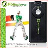 fullmiere(フルミエル) iPhone iOS(アイオーエス)対応 高性能ゴルフスイングセンサー