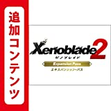 【Switch用追加コンテンツ】 Xenoblade2 エキスパンション・パス オンラインコード版