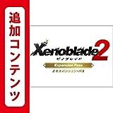 Switch用追加コンテンツ Xenoblade2