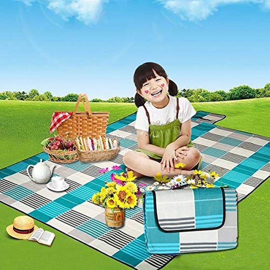 トラフィック契約上がる4-6人 キャンプマット 折り畳めるピクニックマット 砂マット 子供クロールマット 防水防湿パッド レジャーシート