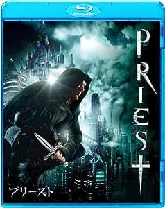 プリースト [Blu-ray]