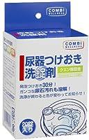 尿器つけおき洗錠剤 3g×20錠