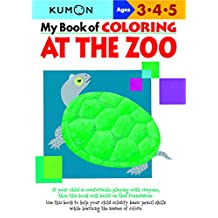 My Book of Coloring: At the Zoo