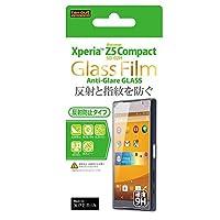 レイ・アウト Xperia Z5 Compact SO-02H ガラスフィルム 9Hさらさらタッチ反射防止ガラスフィルム RT-RXPH2F/HG