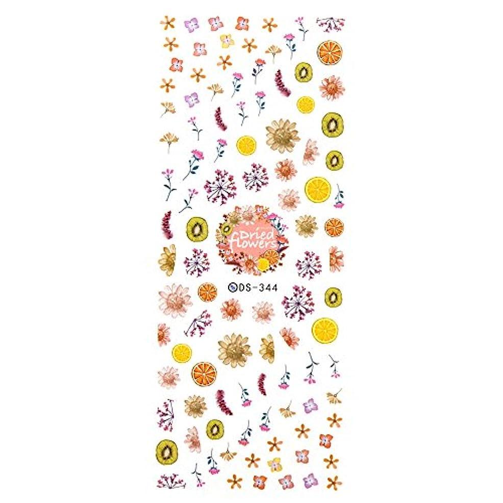 モトリーひばり報酬【DS-344ピンク】ドライフラワー&フルーツ柄ネイルシール