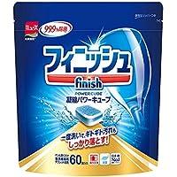 フィニッシュ 食洗機用洗剤 タブレット パワーキューブ 60個 (60回分)