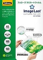 フェローズ ラミネートフィルム Image Last マーク入り ワイドサイズ A3 100枚 5366901