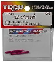テックレーシング TB2228 アルミターンバックル28mm (ピンク) (TECH RACING)