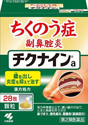 市販薬 ジスロマック 副鼻腔炎