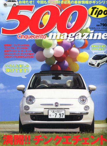 500magazine(マガジン)Vol.7