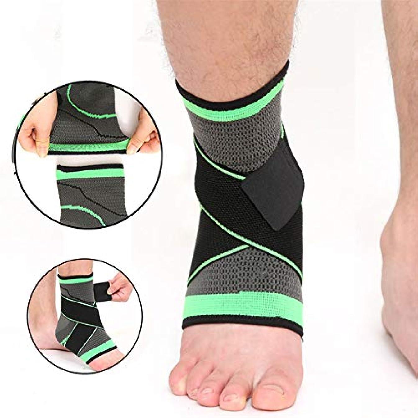 足首サポート調節可能な通気性圧縮足首ラップ足筋膜炎スポーツ傷害男性と女性の足首関節安定装置,M