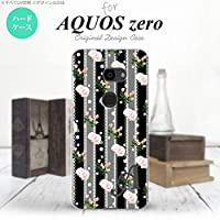 AQUOS zero 801SH(アクオス ゼロ) 801SH スマホケース カバー ハードケース レース・バラ 黒 イニシャル対応 L nk-801sh-259ini-l