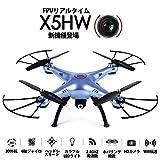 SYMA X5HW Wifi FPV ドローン 高度維持 ヘッドレスモード マルチコプター カメラ付 [並行輸入品]