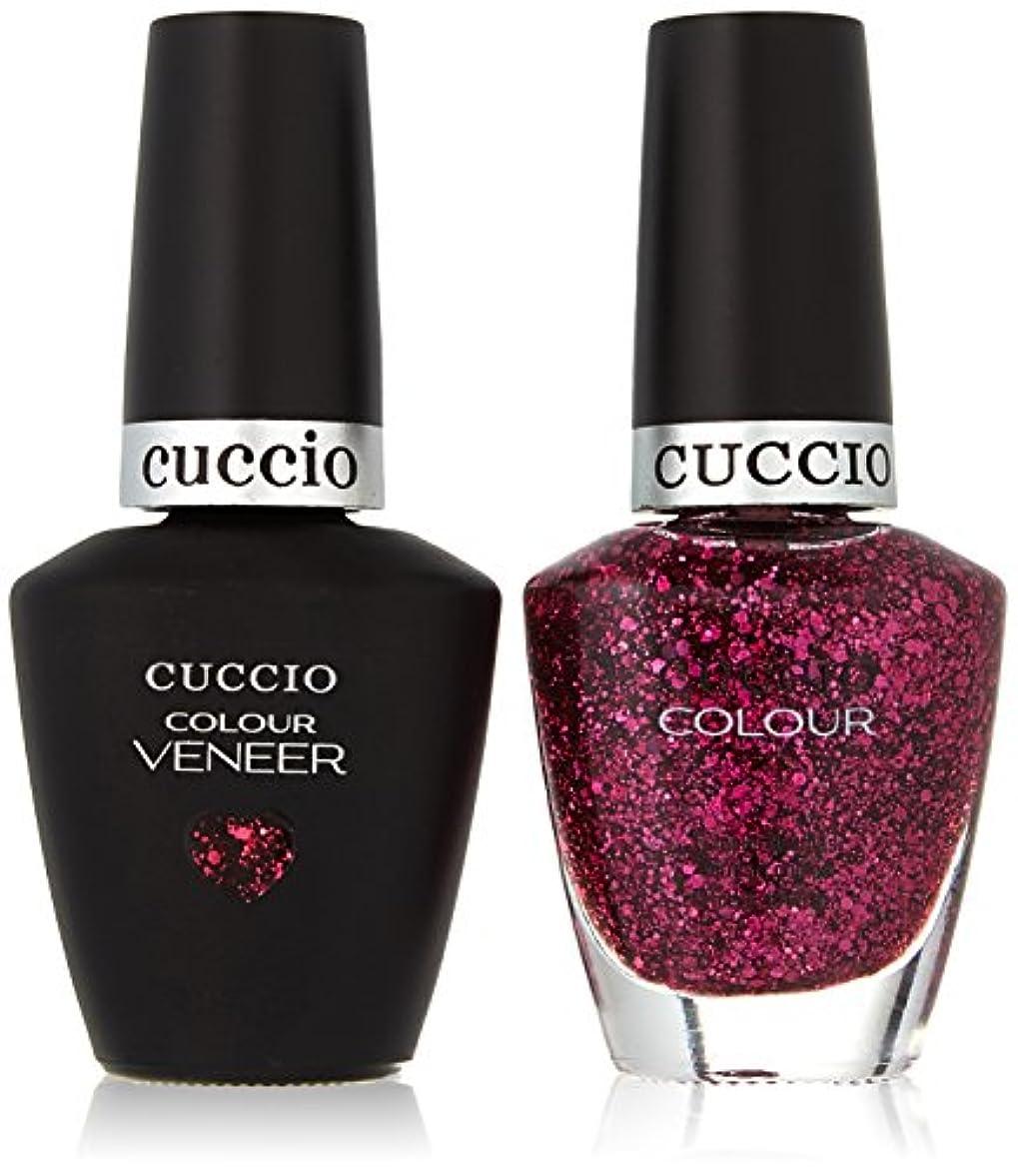 取る物語不安定Cuccio MatchMakers Veneer & Lacquer - Fever of Love - 0.43oz/13ml Each