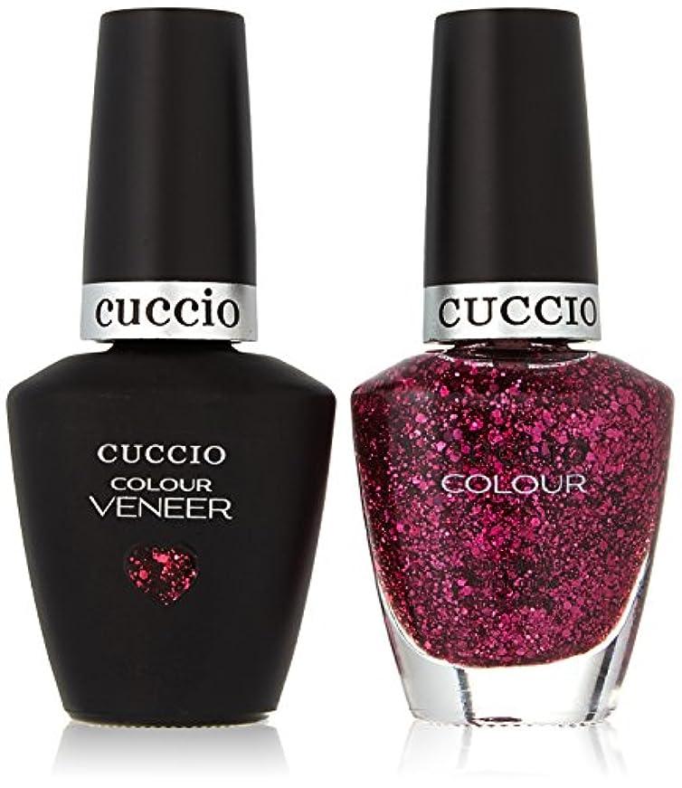 息子先史時代の会議Cuccio MatchMakers Veneer & Lacquer - Fever of Love - 0.43oz/13ml Each