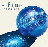 メグメル 〜cuckool mix 2007〜 / eufonius