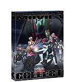 仮面ライダー×仮面ライダーW&ディケイド MOVIE大戦 201...[Blu-ray/ブルーレイ]