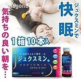 ジュクスミン 1箱(50ml×10本) 眠りたいけど、睡眠薬は使いたくないあなたに!