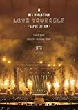 BTS WORLD TOUR 'LOVE YOURSELF' 〜JAPAN EDITION〜