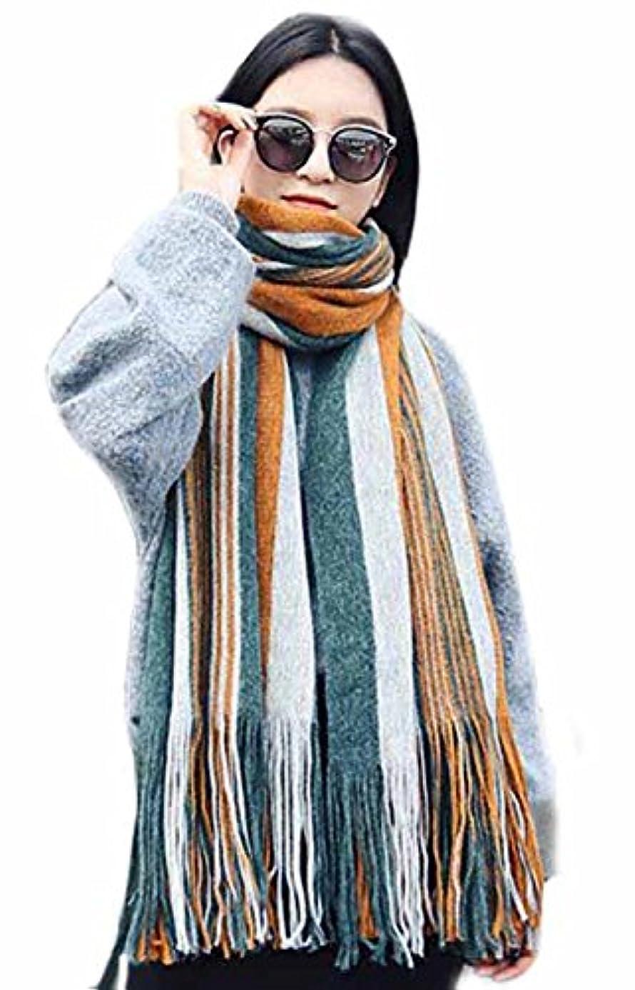 ご近所拒絶パーフェルビッドtopmodelss レディース ロングマフラー 秋冬 厚手 柔らかい スカーフ バイカラー タッセル ストライプ 大判 スヌード 韓国風 ふんわり 暖かい ニットマフラー 防寒 肌触りのいい