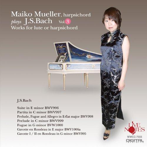 マイコ・ミューラ  バッハ:リュートまたはチェンバロの為の組曲