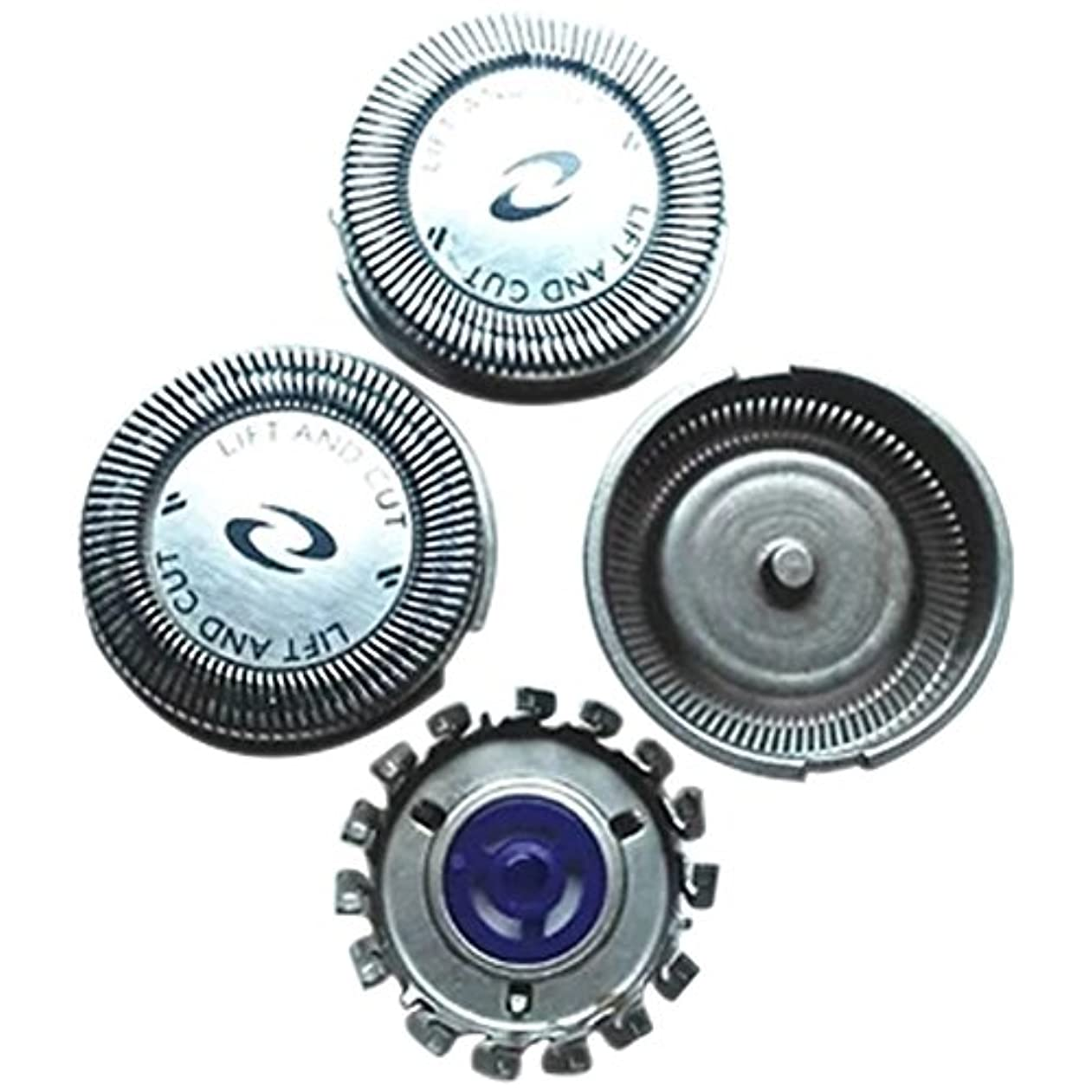 ドキドキ完璧ドラマXinvision 置換 シェーバー かみそり 頭 刃 for Philips HQ30 HQ40 HQ56 PQ182 PQ202 YS500