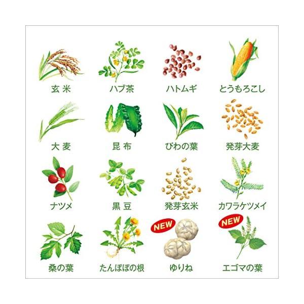 アサヒ飲料 十六茶の紹介画像5