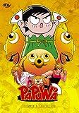 PAPUWAのアニメ画像