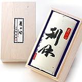 京都利休園 お茶 特上煎茶 110g お茶ギフト バレンタインデー 国産 煎茶 茶葉 RIKYU-251