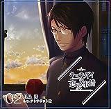 ドラマCD「キョウダイの恋愛事情」vol.2 弟・月島澪